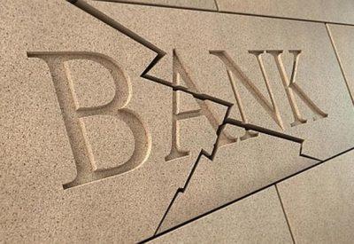 bank_lopnul